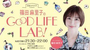 篠田麻里子さんがレギュラー番組でご結婚を報告されました。