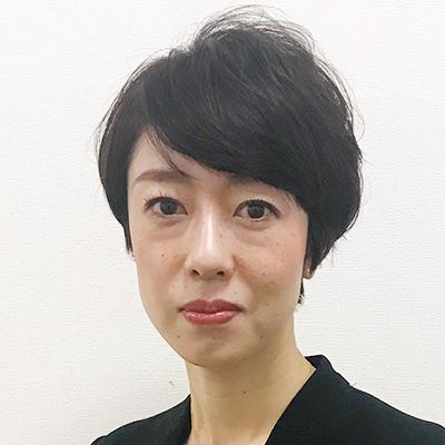 東田 悠子