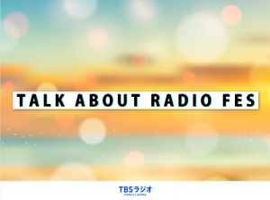 TALK ABOUT RADIO FES